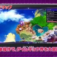 Hyperdimension Neptunia, Screenshot, Video Games