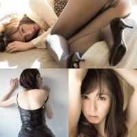 Akiyama Rina, Magazine