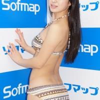 Bikini, Tamana Oshima