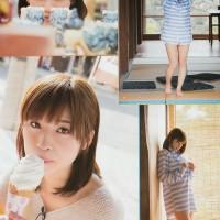 Magazine, Sengoku Minami, Young GanGan