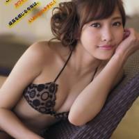 Sano Hinako, Young Magazine