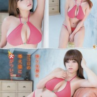 Shinozaki Ai, Young Champion