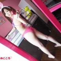Bikini, Fujinami Cocoro
