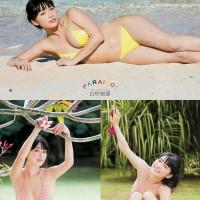Magazine, Yamanaka Tomoe, Young GanGan