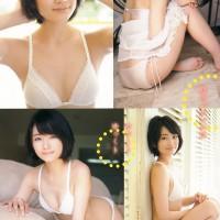 Magazine, Morita Suzuka, Young Champion