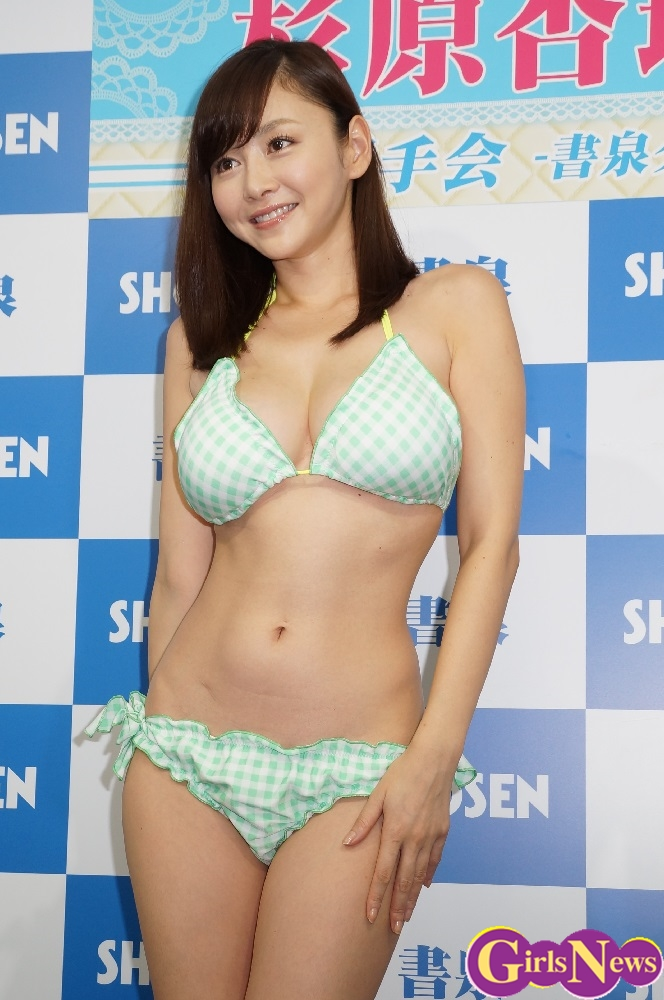 Bikini, Press conference, Sugihara Anri