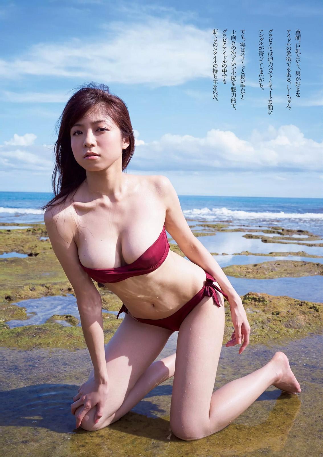 Nakamura Shizuka en la Weekly Playboy Magazine (2014 No.40)