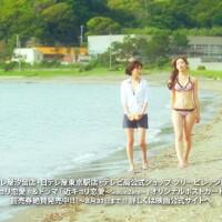 Adachi Rika (足立梨花), Screenshot