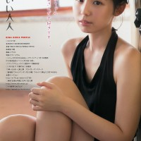Koike Rina, Magazine, Young Animal Arashi