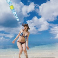 Magazine, Shinozaki Ai, Young Champion