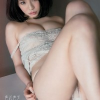 Hisamatsu Kaori (久松かおり), Magazine, Young Animal