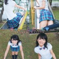 Magazine, Morita Suzuka, Young Animal