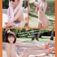 Magazine, Morita Suzuka