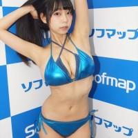 aoyama hikaru