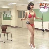 Bikini, Kishi Asuka, Screenshot