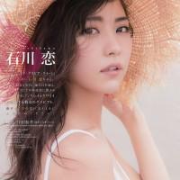 Big Comic Spirits, Ishikawa Ren (石川恋), Magazine