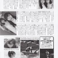 BOMB.tv, Magazine