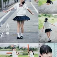 Magazine, Morito Chisaki (森戸知沙希), Young GanGan