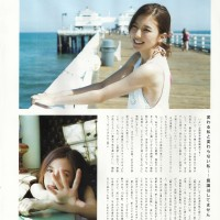 Magazine, Mano Erina, UTB ~ Up To Boy