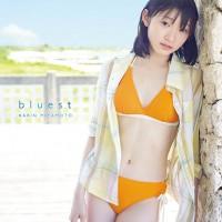 Juice=Juice, Miyamoto Karin, Photobook