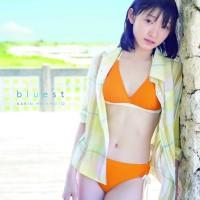 Bikini, Miyamoto Karin