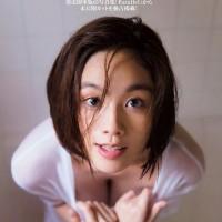 Kakei Miwako, Magazine