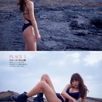 Asakawa Nana (浅川梨奈), Magazine, SUPER☆GiRLS, Weekly Playboy Magazine