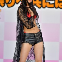Concert, Lips of an Angel, Toyama Yuuka (砥山ゆうか)