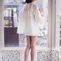 Magazine, Triendl Reina