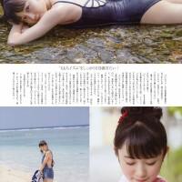 Country Girls (カントリー・ガールズ), Magazine, Morito Chisaki (森戸知沙希), UTB ~ Up To Boy
