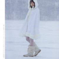 Country Girls (カントリー・ガールズ), Magazine, Morito Chisaki, UTB ~ Up To Boy