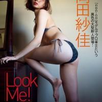 FRIDAY magazine, Magazine