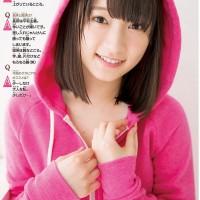 Juice=Juice, Magazine, Miyamoto Karin (宮本佳林), Shounen Champion