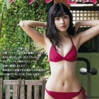 Bikini, Magazine, Young Animal