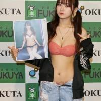Bikini, Kaneko Rie (金子理江), Press conference