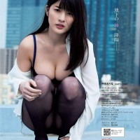 Kamiya Erina (神谷えりな), Magazine, Oppai, Weekly Playboy Magazine