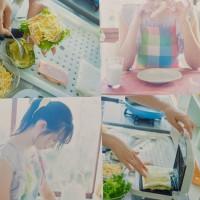 Magazine, Nakamoto Himeka (中元日芽香), UTB ~ Up To Boy