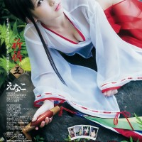 Cosplay, Enako, Young Jump Magazine