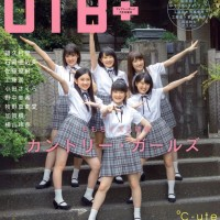 Country Girls (カントリー・ガールズ), Magazine, UTB ~ Up To Boy