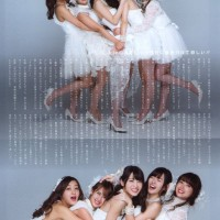 ℃-ute, Magazine, UTB ~ Up To Boy