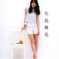 ℃-ute, Magazine