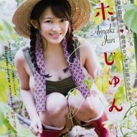 Amaki Jun, Magazine, Oppai, Young Magazine