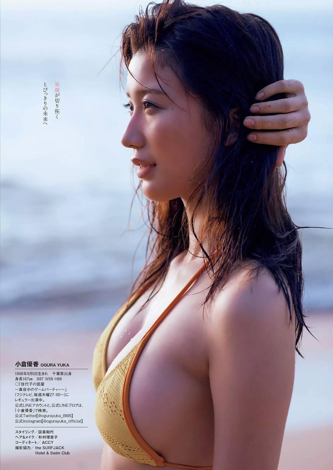 Magazine, Ogura Yuka (小倉優香), Weekly Playboy Magazine