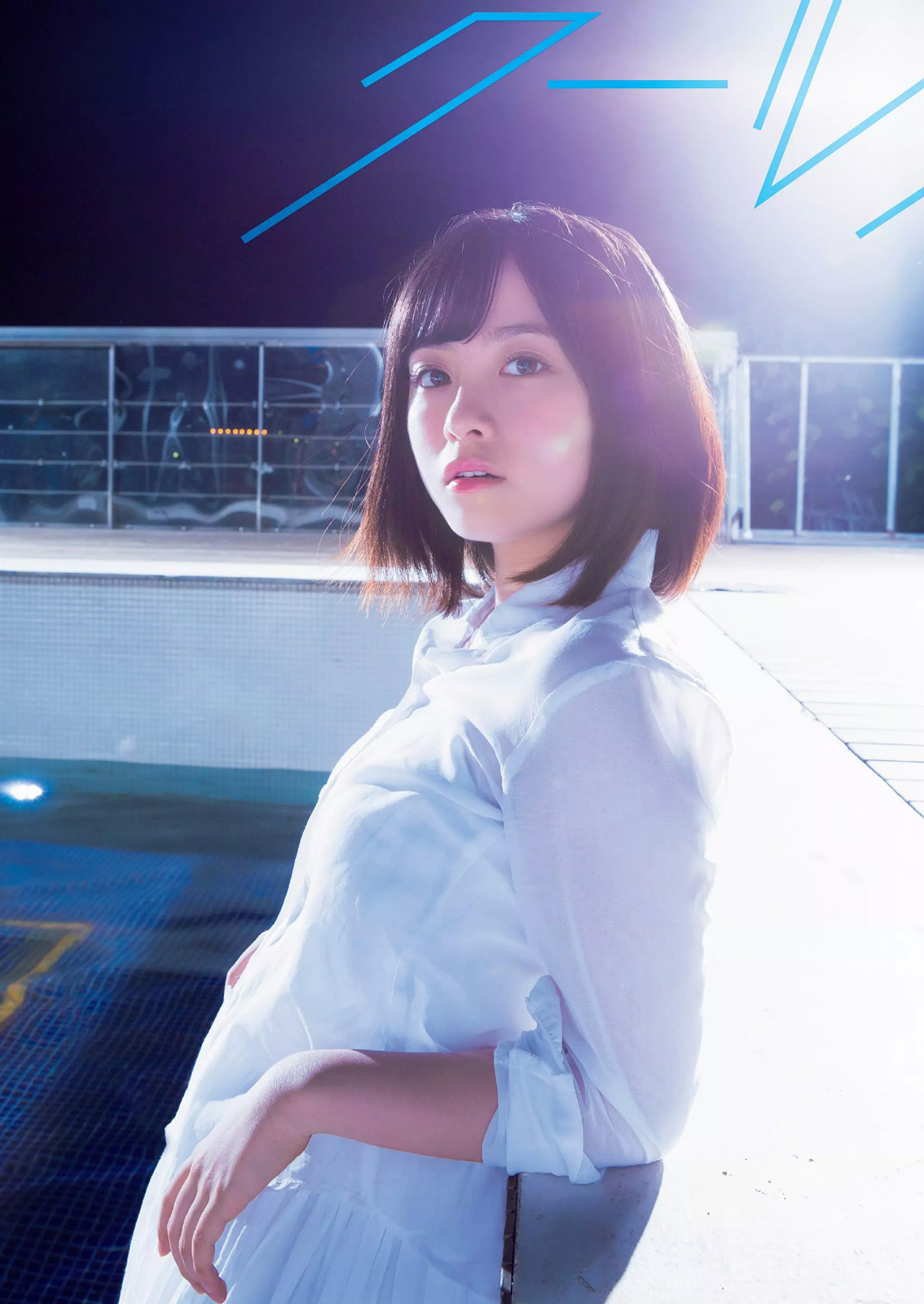 Hashimoto Kanna (橋本環奈), Magazine, Weekly Playboy Magazine