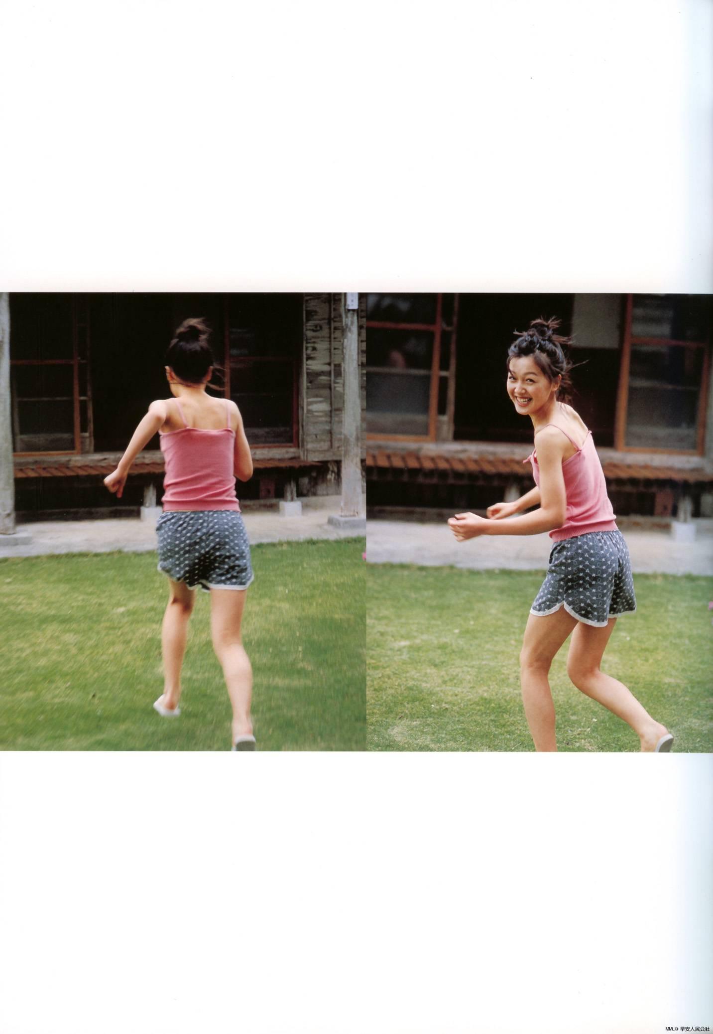 Kusumi Koharu (久住小春), Morning Musume (モーニング娘。), Photobook