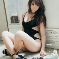 Asakawa Nana (浅川梨奈), Big Comic Spirits, Magazine