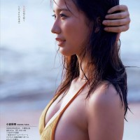 Magazine, Ogura Yuka (小倉優香), Weekly Playboy Magazine
