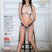Magazine, Weekly Playboy Magazine