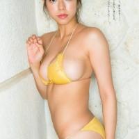 Magazine, Oppai, Weekly Playboy Magazine