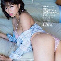 Magazine, Oppai, Weekly Playboy Magazine